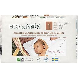 Naty Couches 1 |  2-5kg